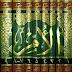 Istilah Qoul atau Pendapat Ulama dalam Madzhab Syafi'iyyah