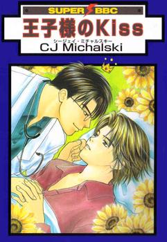 Tender Love Manga