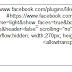 كيفية وضع نص أو كود html داخل إطار في تدوينة في بلوجر