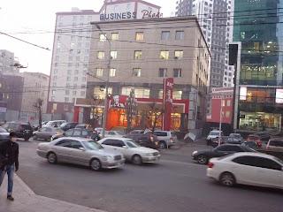Улан-Батор