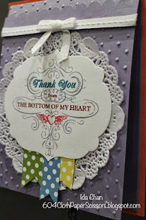 Apothecary Art Thank You card by Ida Chan #StampinUp Vancouver