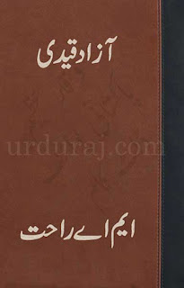Azad Qaidi Shahenshah Series Part 2 By MA Rahat pdf