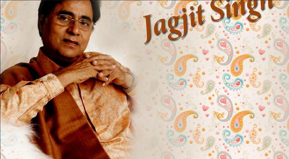bhajans by jagjit singh hey ram  software