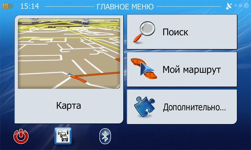 Программа навигации для андроид без интернета скачать
