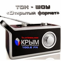 Радио Крым Online fee world radio
