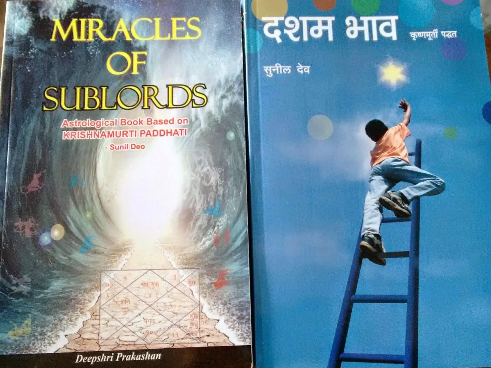 Sunil Deo's books