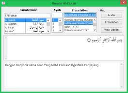 Tampilan Aplikasi Quran in Word
