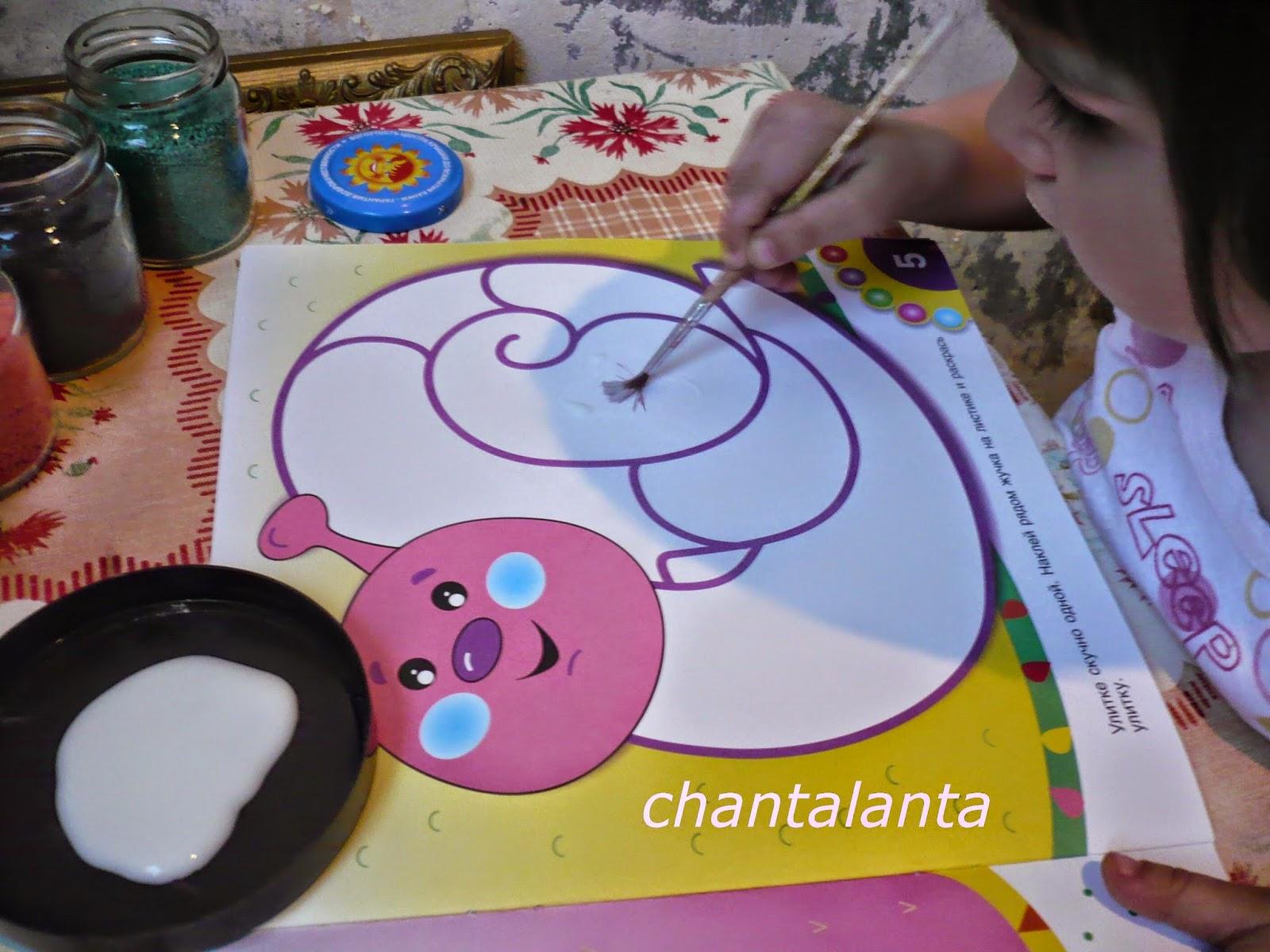 Как манку покрасить для поделок? Все способы изготовления альтернативы 30