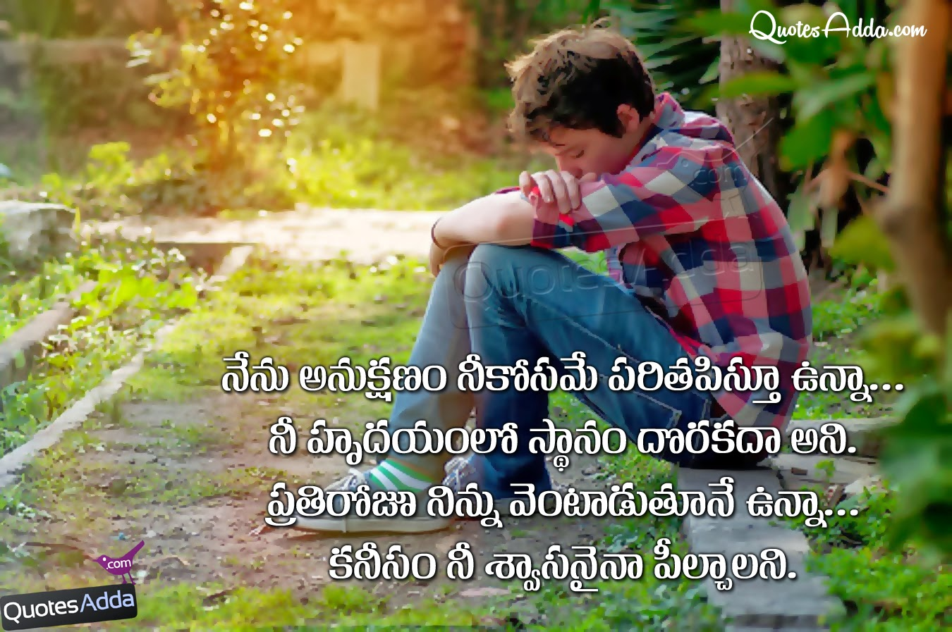 telugu alone love free quotes wallpapers 1040 quotesadda