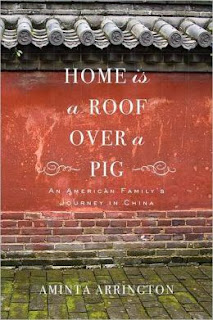 http://otherwomensstories.blogspot.com/2013/07/book-review-home-is-roof-over-pig.html