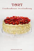 Lekki tort truskawkowo - śmietankowy