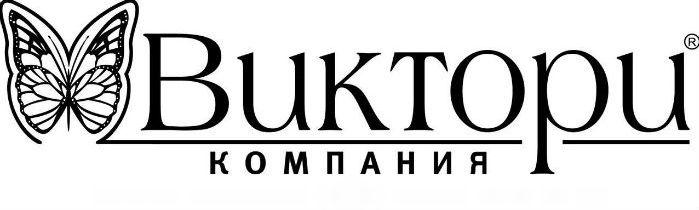 """Компания """"Виктори"""""""
