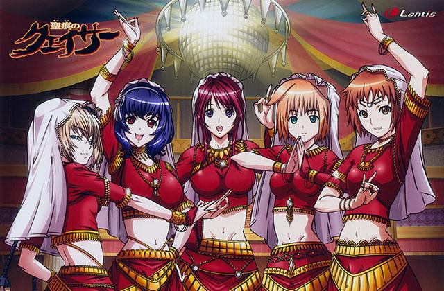 Anime, Genre, Higurashi, Jangan Ditonton, Kiss X Sis, Recomended, School Days, Seikon no Qwaser,
