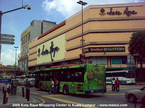 video pergaduhan melibatkan pembeli dan penjual telefon smartphone handphone kat kota raya 20 Disember 2015, kes penipuan handphone kat kota raya,