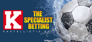 THE SPECIALIST BETTING