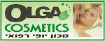 OLGA COSMETICS
