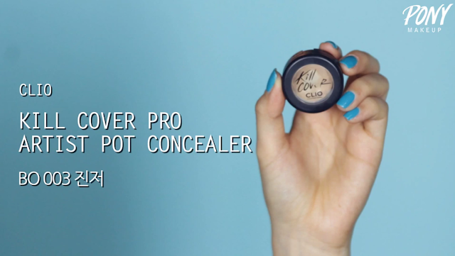 Clio Kill Cover Pro Artist Pot Concealer