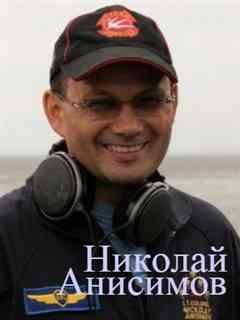 Бард Николай Анисимов. Песня «Где то в небесах» под гитару