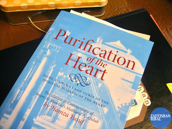 hamza yusuf purification soul book born fitra hadith