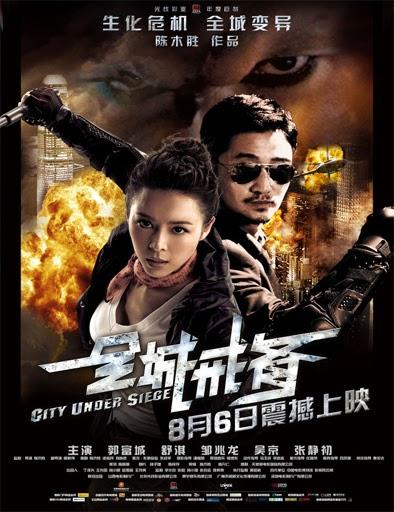 Ver City Under Siege (Chun sing gai bei) Online