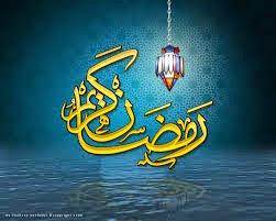 Mulianya Ramadhan