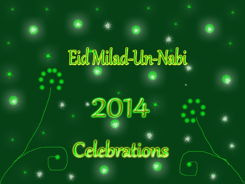 eid milad hd wallpaper