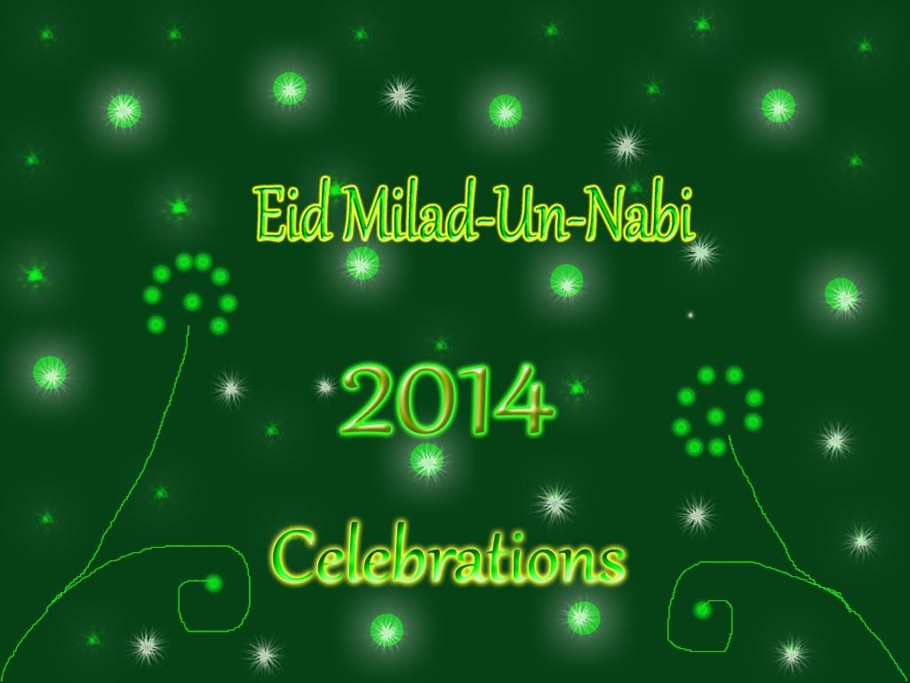 eid milad hd wallpaper