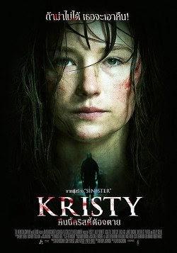 Kristy STREAMING Francefilm.net