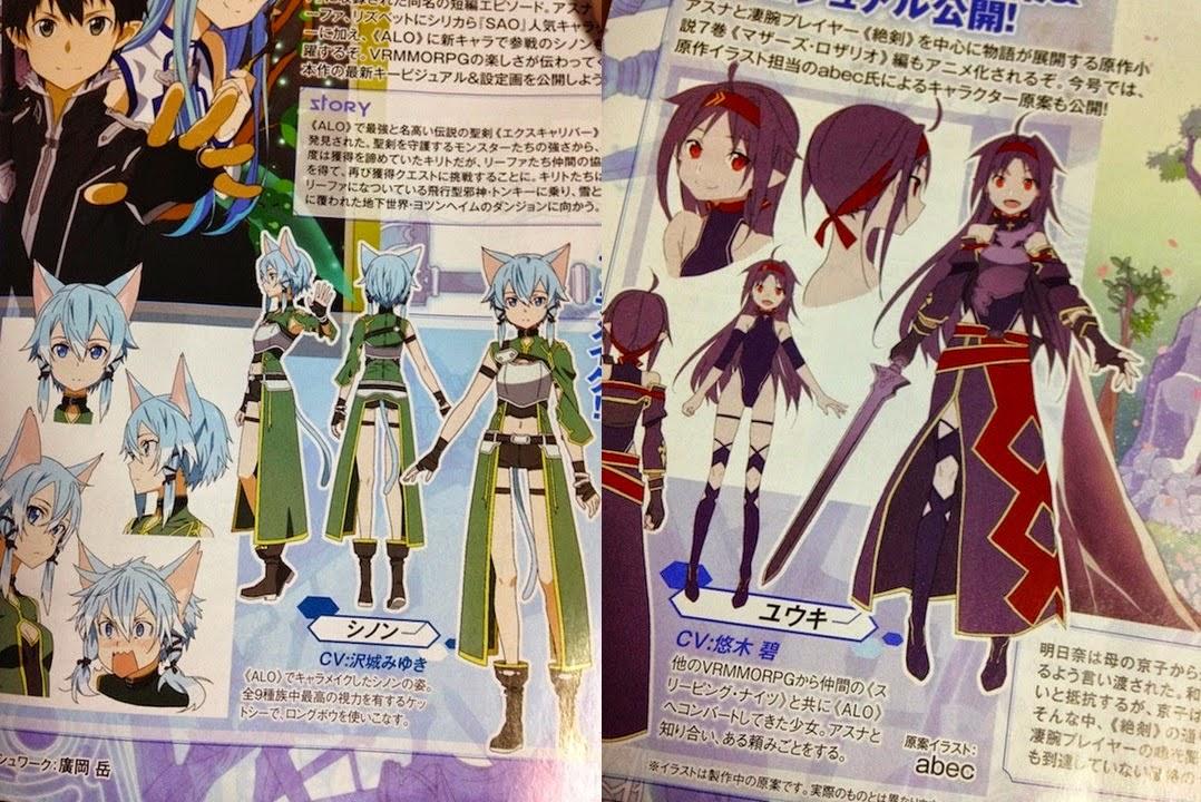 Penampilan Sinon yang baru dalam SAO telah diungkapkan