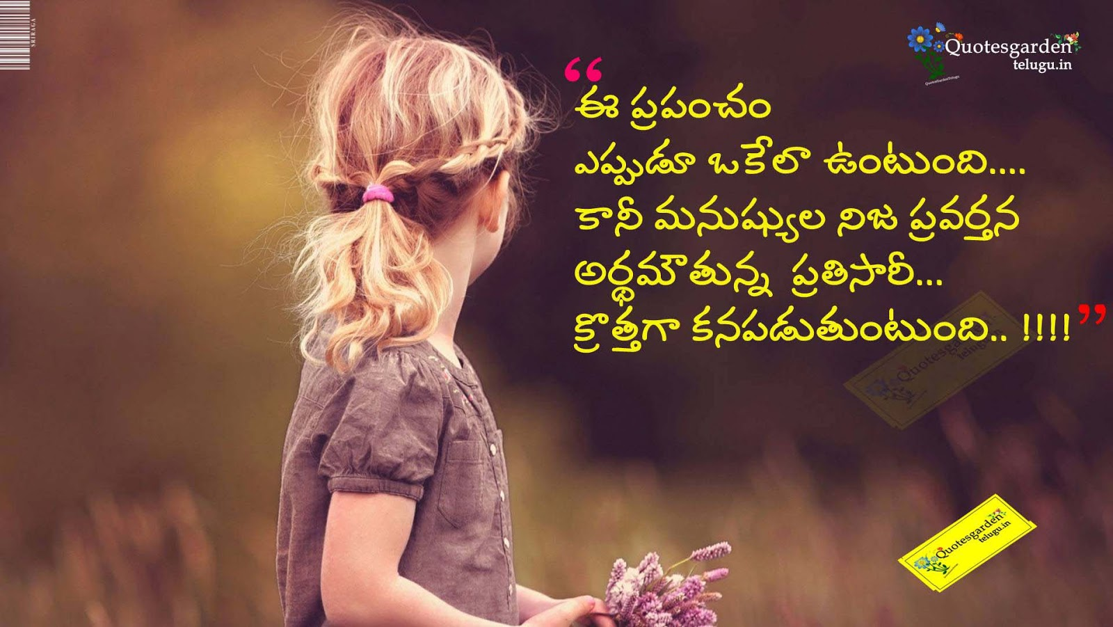 Sad Love broken heart telugu quotes with hd wallpapers 707 QUOTES ...
