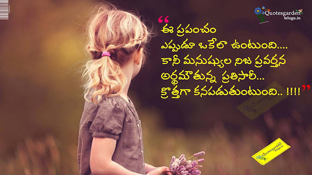 Heart touching Sad Love broken heart telugu quotes with hd wallpapers 707