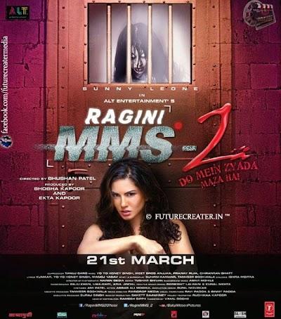 Ragini MMS 2 Preview | Ragini MMS 2 Trailer | Sunny Leone in Ragini MMS 2