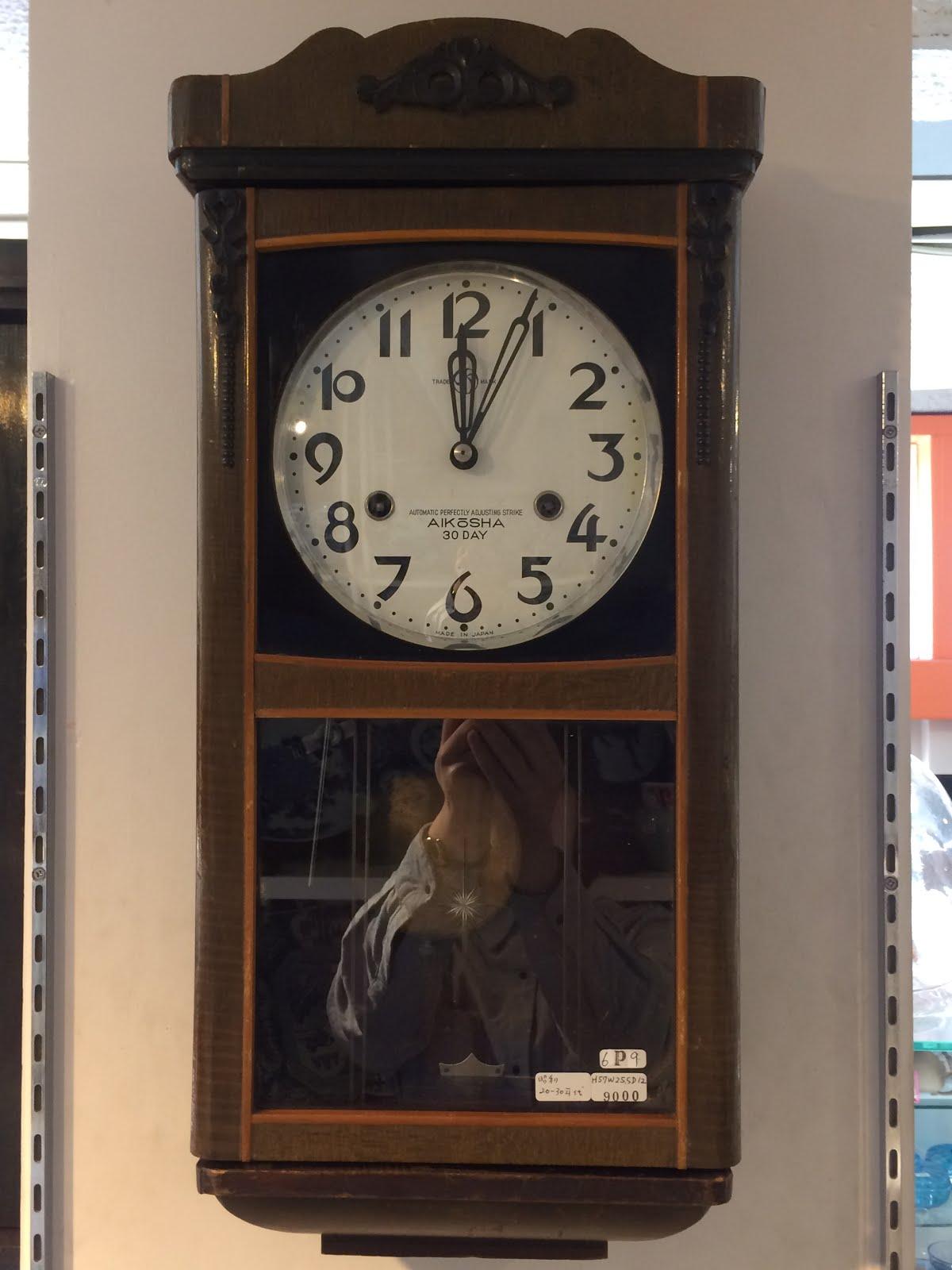 AIKOSHA製掛け時計※昭和20~30年代