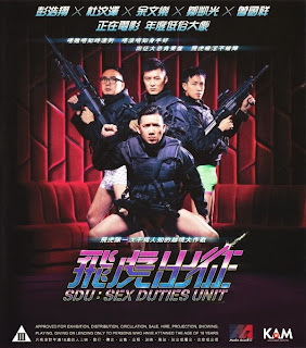 SDU Sex Duties Unit 2013