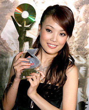 Joey Yung foto naked