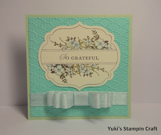 Dōmo arigatōgozaimashita Yukisan from Zena Kennedy another independent stampin up demonstrator from australia