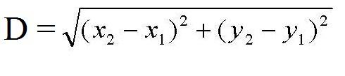 formula distancia: