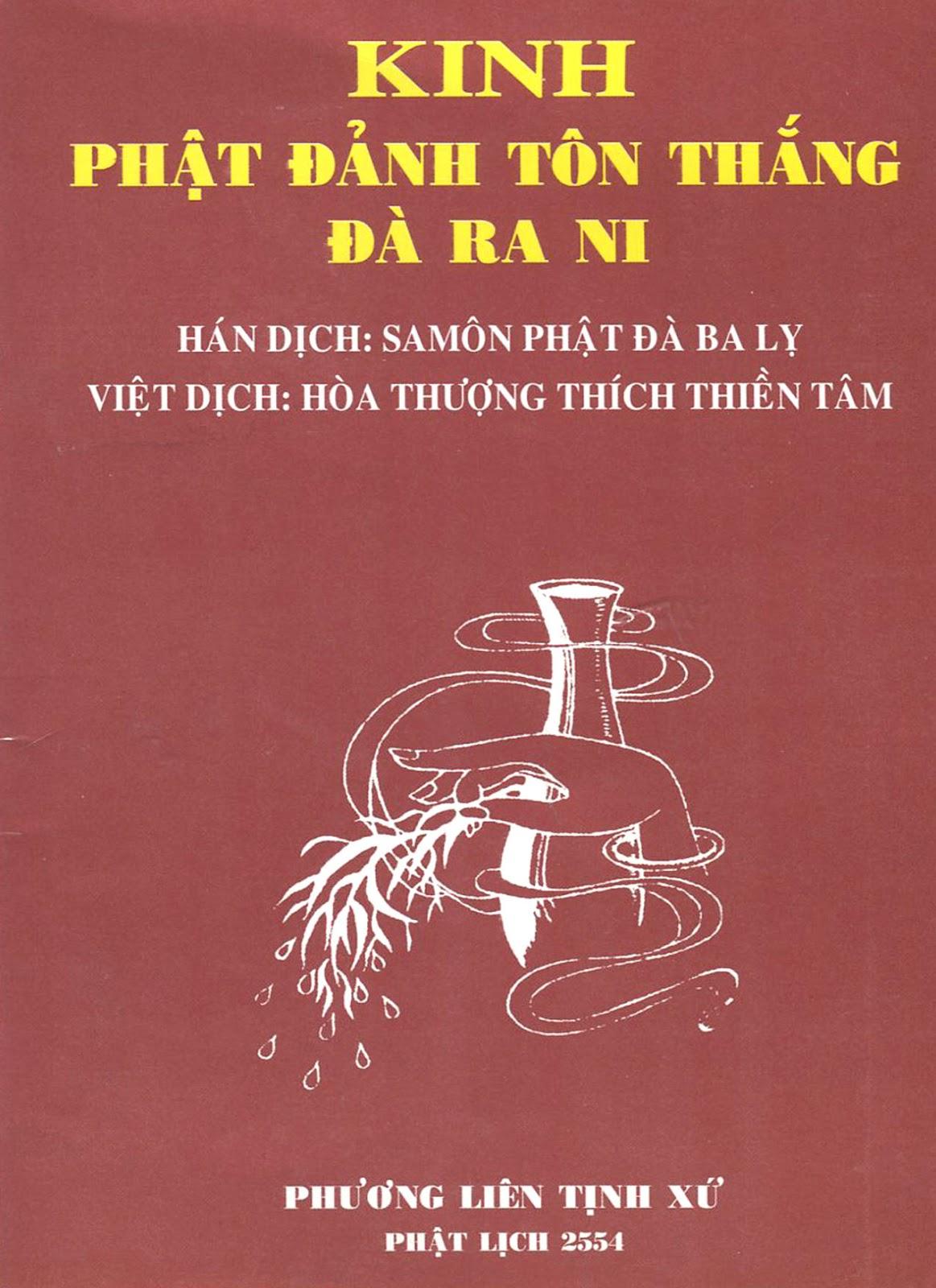 Kinh Phật Đảnh TTĐRN Img980