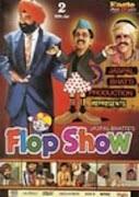 Flop Show 1989