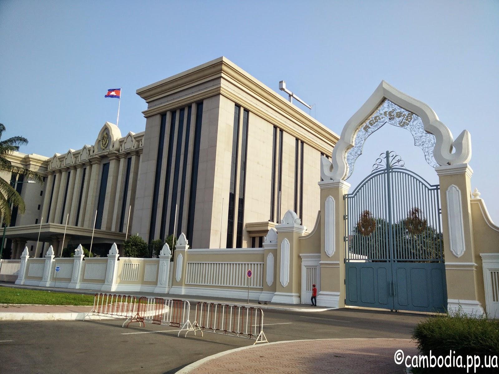 Пномпень столица