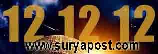 semangat 12-12-12