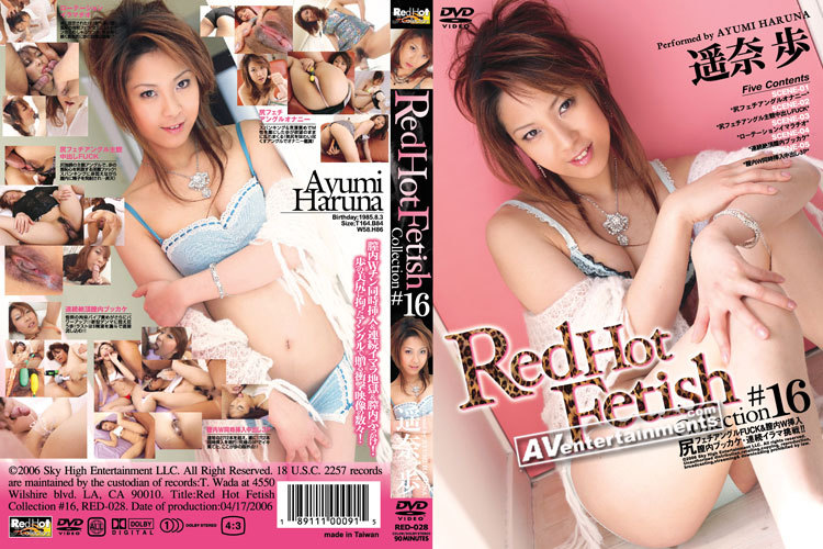 red hot fetish collection vol 36 № 49843