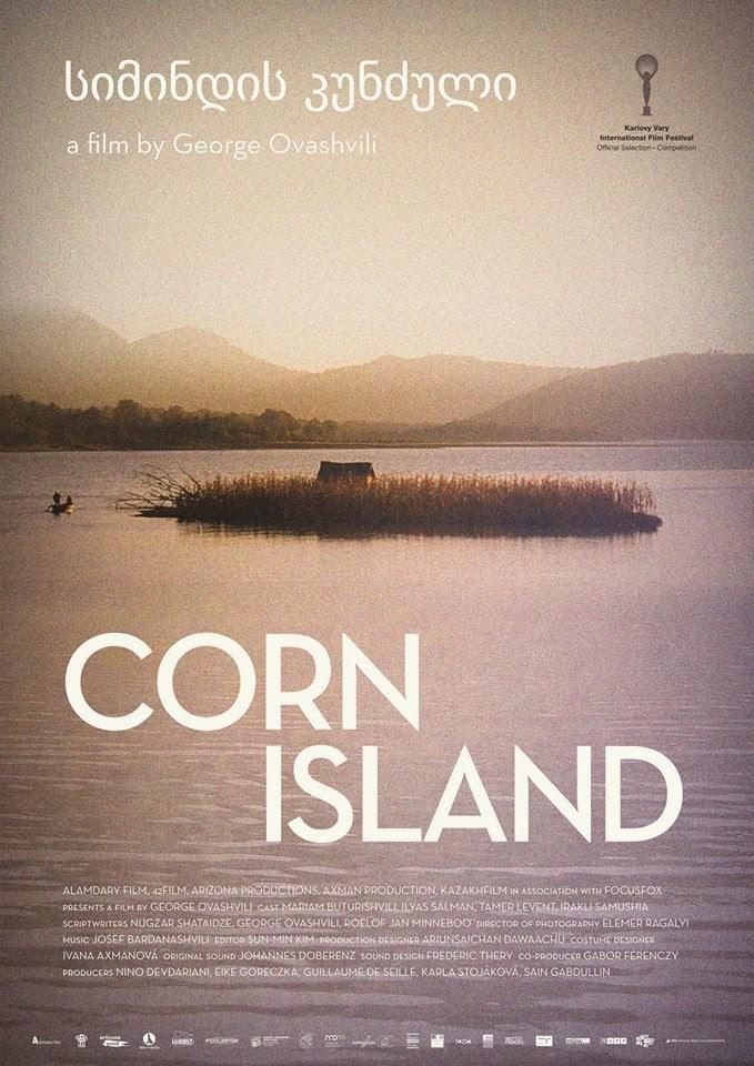 corn island-simindis kundzuli