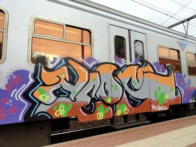 Heos graffiti