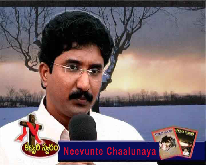 Dr.P. SATISH KUMAR - Neevunte  Chaalunaya Telugu Christian Album Download