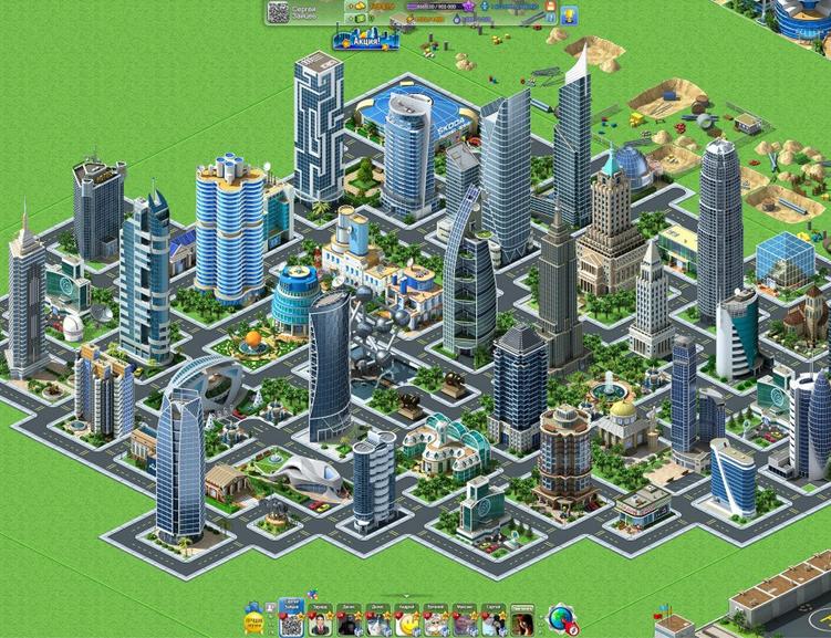 Ежедневные подарки мегаполис 99