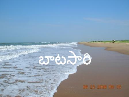 Images of Mypadu Beach - Andhra Pradesh