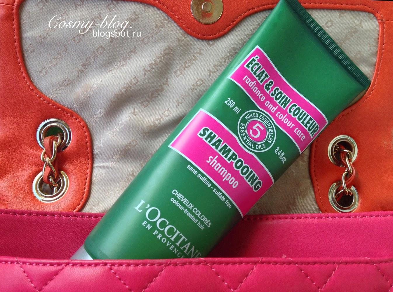 Шампунь L'Occitane en Provence Aromachologie Radiance and Color Care для окрашенных волос, локситан, локситэн