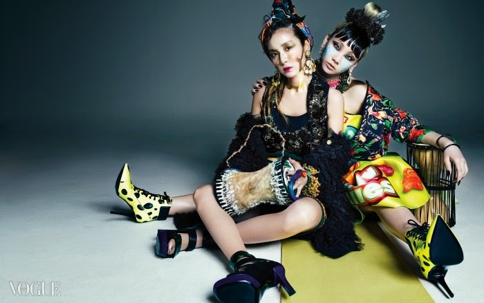 2NE1 - Vogue Magazine May Issue 2014