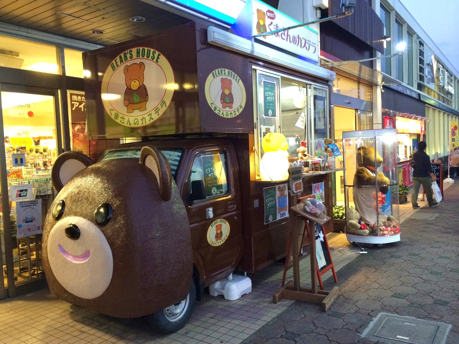 cute japanese bear van truck
